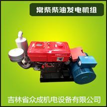 常柴發電機組低價銷售