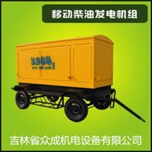移動防雨發電機組價格