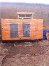 吉林省眾成機電設備有限公司