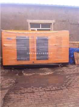 吉林省众成机电设备有限公司