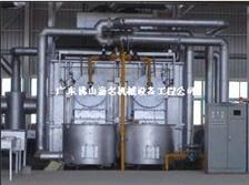 蓄热式熔铝炉    铝棒多棒炉
