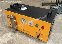 2000W火焰抛光机|亚克力火焰抛光机