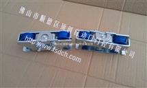 Automatic door sling/induction door pulley