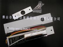 Electric lock | low-temperature electric mortise lock | five core electric lock