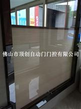 Honeycomb shade/villa villa rising electric smart type electric smart land type shutter