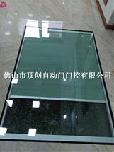 Sun room/sun room intelligent electric sunshade honeycomb shade blinds