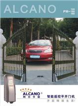 轮式开门机[]八字自动门开门机[]电动开门机[]180度开门机