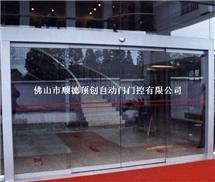 DCH-150自动感应门[]感应玻璃门[]平移电动门[]电动遥控门