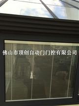 Bilateral magnetic control shutter/manual magnetic control shutter