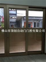Smart shutter