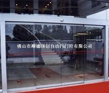 DCH - 150 automatic induction door induction door, translation electric door,electric remote control