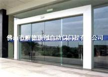 Panasonic automatic door machine 120 induction glass door , matsushita panasonic music automatic doo