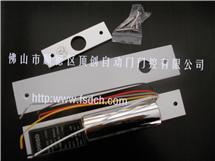 电锁|低温电插锁|五芯电锁