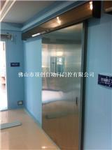 医用防辐射自动门|手术室自动气密门