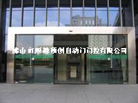 日本原装进口良治LONGRESH自动门[]良冶-07感应门[]良冶电动玻璃门