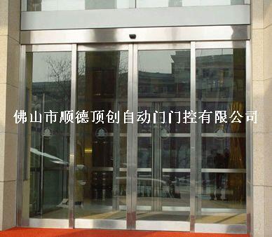 有框玻璃感应门[]铝合金包框自动门[]不锈钢包框玻璃门