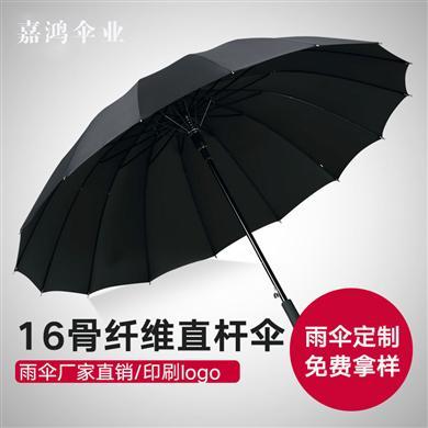【佛山雨伞厂】制作恒丰银行广告雨伞   太阳伞厂家  广州雨伞厂