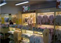 母婴用品店展示柜