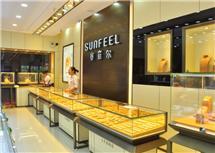 珠宝专卖店展示柜