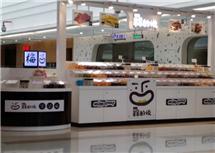休闲食品展示柜