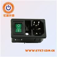宏源开泰-供给三合一电源插座 长方形座带开关带保险丝带灯 声响插座