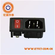 宏源供给-电源插座二合一插座  插座带开关  开关电器插座