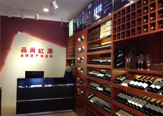 紅酒木制展柜