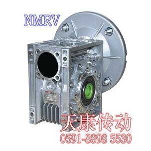 雙向輸出軸NMRV鋁殼蝸輪蝸桿減速機