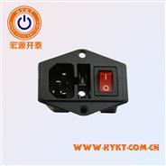 厂家直销-保险丝座电源插座锁式三合一 带认证-开关色彩多选