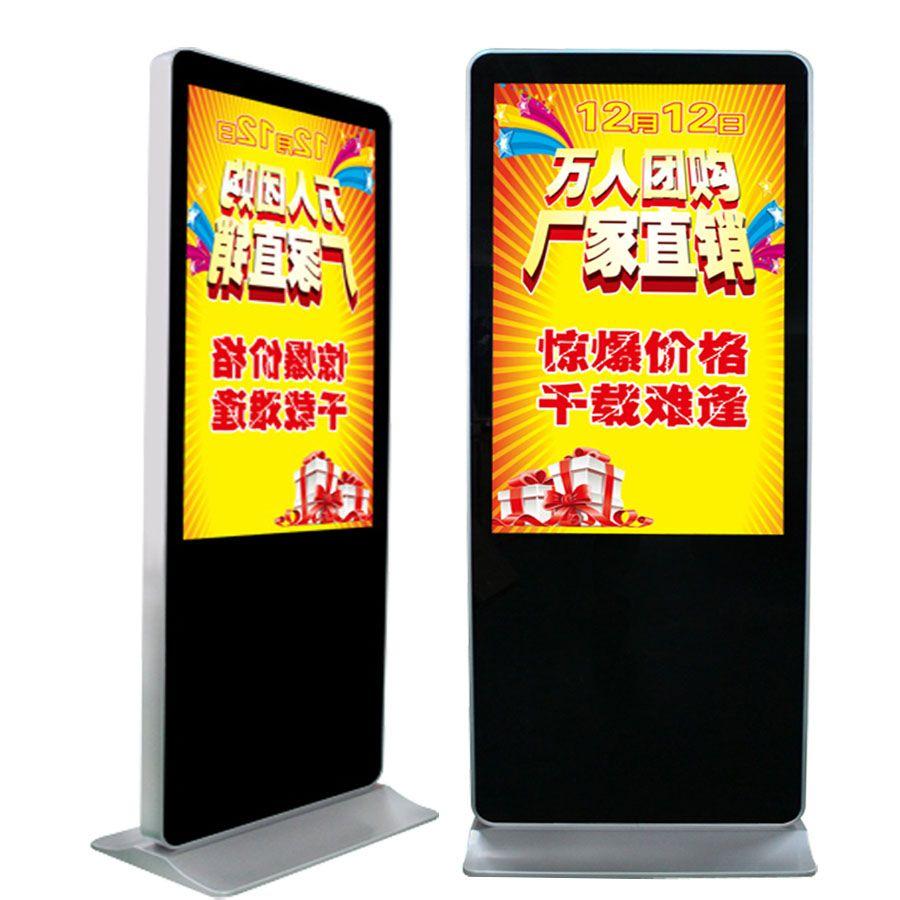 70寸立式网络广告机