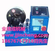 啤胶管机器|油管扣压机械