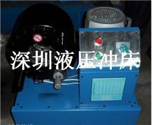液压压管机|二寸压管机
