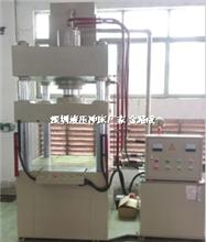 油压冲床四柱结构|大吨位油压机