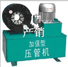 油管接头啤油管机器