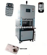 IMD成型设备-热压成型机