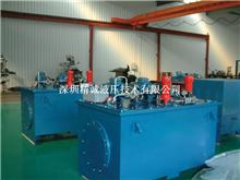 动力单元-液压系统-液压站