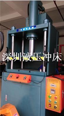 液压切边机|快速油压机