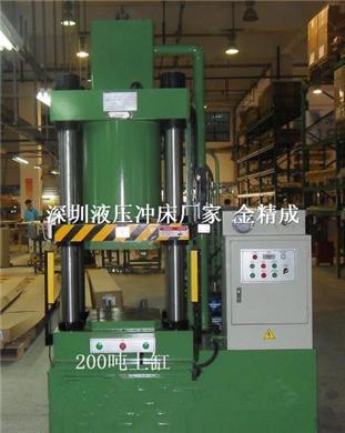 上缸式大吨位油压机|200吨上缸液压机