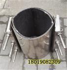 BFCR-2全不銹鋼修補抱箍雙扎帶DN200