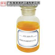 环保型AFFF/AR-3%抗溶性水成膜泡沫灭火剂