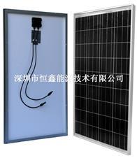 物美价廉新能源产品140w 18v 多晶太阳能板