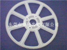 模型飛機塑膠齒輪