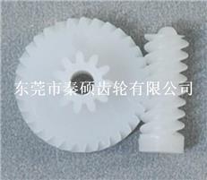 東莞秦碩塑料蝸輪蝸桿