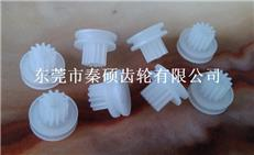 齿轮-东莞玩具齿轮-东莞塑胶齿轮-东莞塑料齿轮