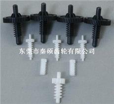 塑膠蝸桿-廣東蝸桿-東莞蝸桿-秦碩蝸桿生產銷售