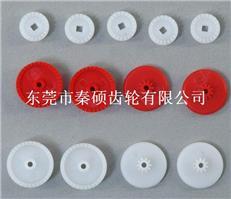 玩具齿轮-玩具塑胶齿轮-玩具塑料齿轮-秦硕塑料齿轮