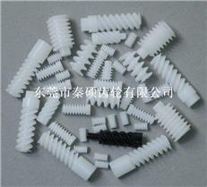 塑料蝸桿-塑膠蝸桿-注塑廠家