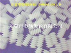 反旋塑膠蝸桿/豬腸牙/塑料蝸桿