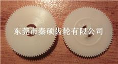 塑膠齒輪/塑料齒輪/電子賀卡用小模數齒輪