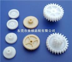 开模定做齿轮 塑料斜齿轮 东莞塑胶齿轮厂